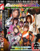 SOD legendary 7 large heroine collection
