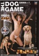 Sakura sakurada the dog game